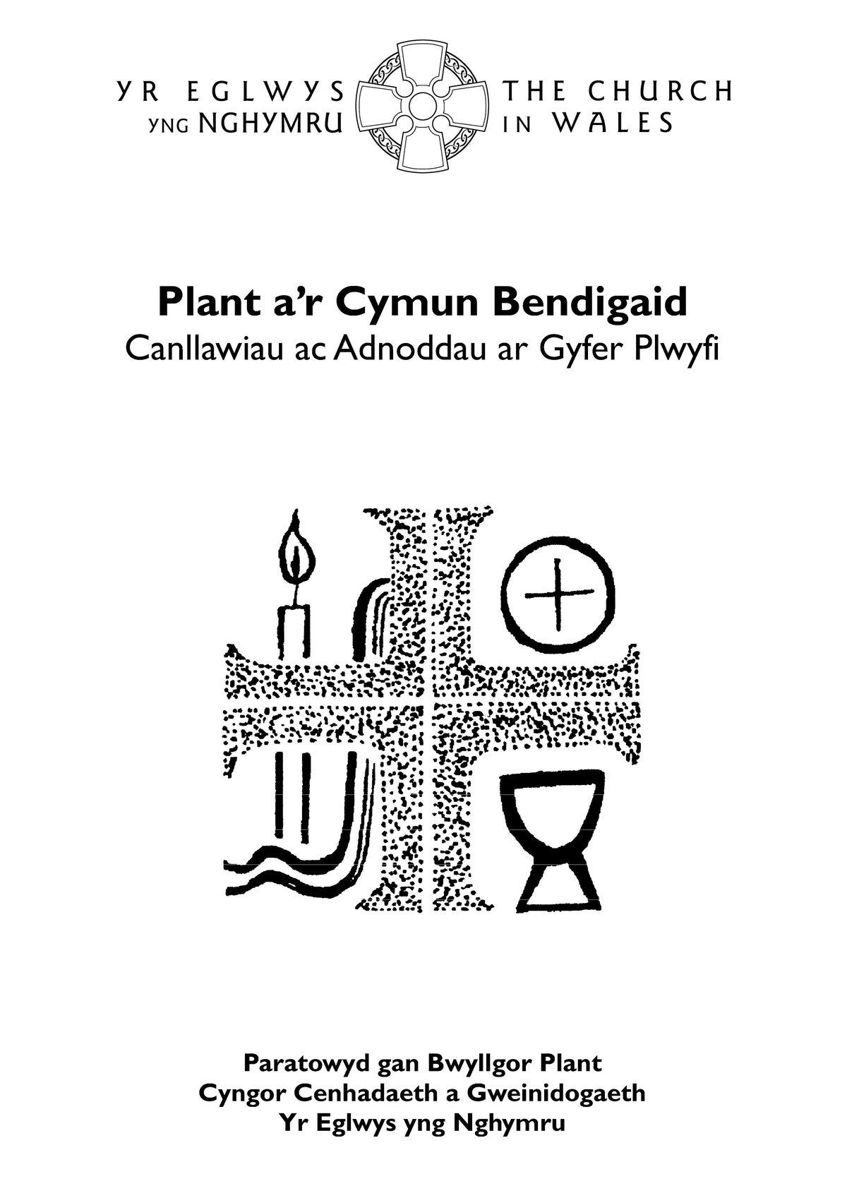 Plant a'r Cymun Bendigaid