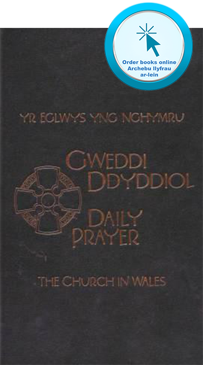 Daily Prayer ool -2.png