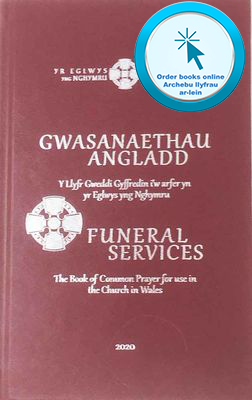 Funeral Service - Buy online.png