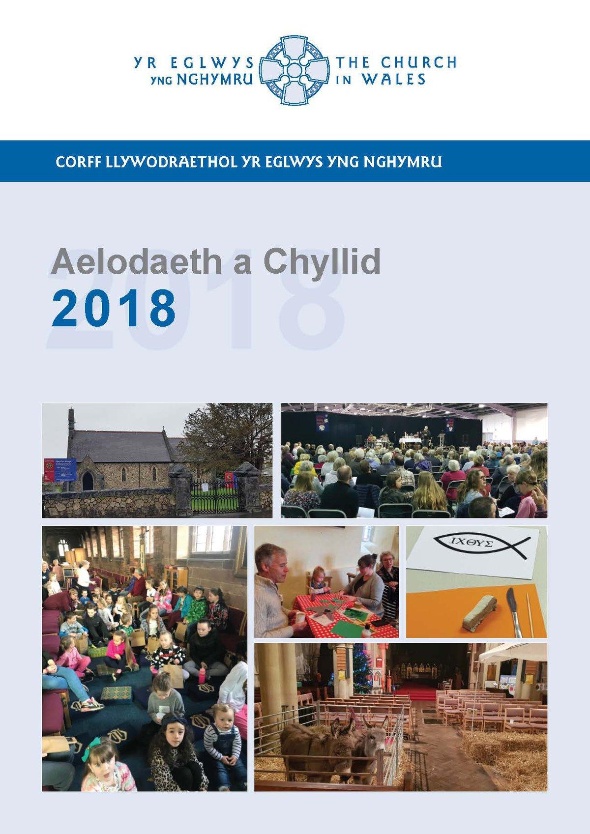 Aelodaeth a Chyllid 2018