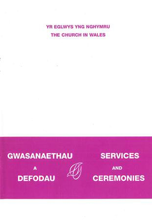 Services & Ceremonies 1983