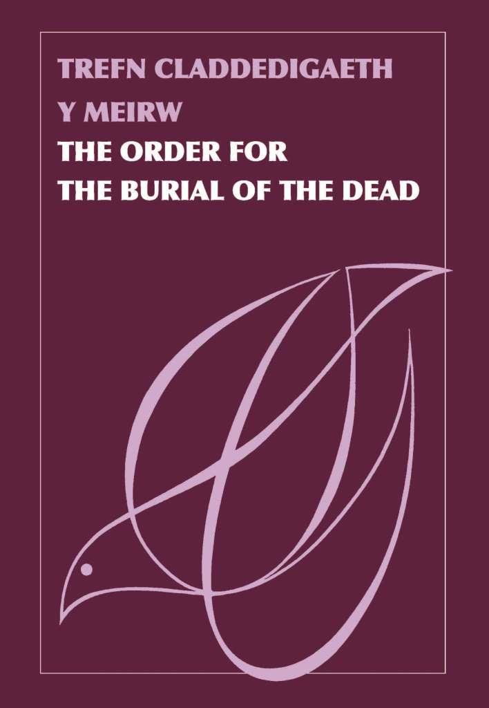 The Order for the Burial of the Dead
