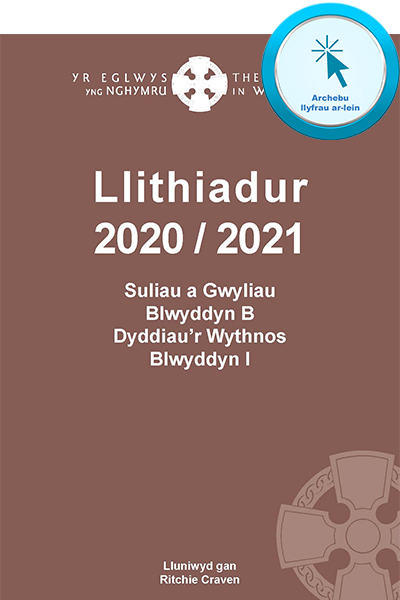 Welsh Cover yearB 2020-2021 -2.png