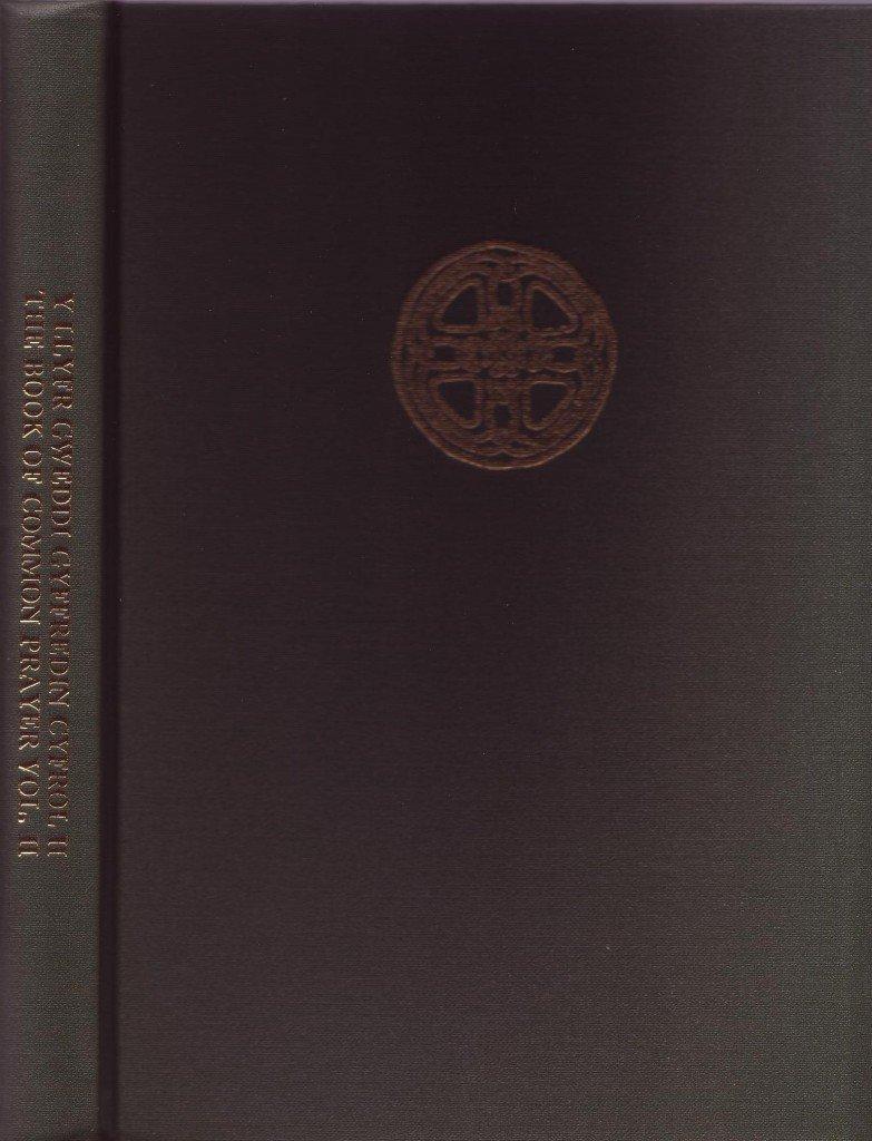 The Book of Common Prayer 1984 Volume II